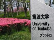 ဂျပန်နိုင်ငံရှိ တက္ကသိုလ်တစ်ခုမှ ကျောင်းသားများအတွက် ဆက်လက်ရှန်သန်ရန်အကူအညီပေး
