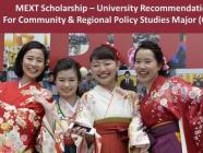 Ritsumeikan တက္ကသိုလ် (CRPS)အတွက် ဂျပန်အစိုးရ (MEXT) ပညာသင်ဆု