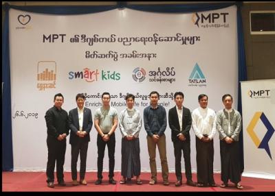 MPT မှ မြန်မာနိုင်ငံသားများအတွက်ဒီဂျစ်တယ်ပညာရေးဝန်ဆောင်မှုများကို ဆောင်ယူလာ