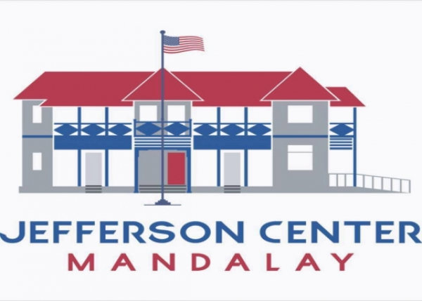 မႏၱေလးၿမိဳ႕ Jefferson Center တြင္ အေျခခံပညာ အလယ္တန္း ေက်ာင္းသား ေက်ာင္းသူမ်ားအတြက္