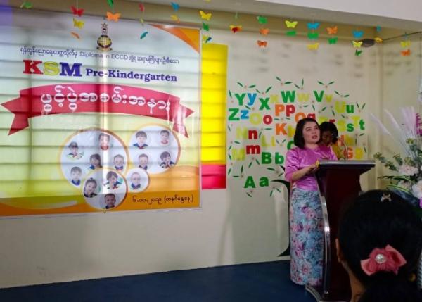KSM Pre-Kindergarten ဖြင့္ပြဲအခမ္းအနား