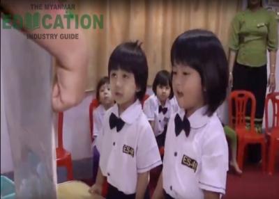 Pre-school နဲ႔ ပတ္သက္တဲ့ သိမွတ္ဖြယ္ရာမ်ား