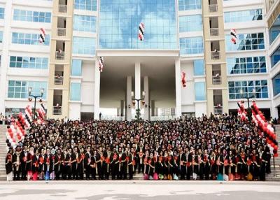 """Management & Science University, Malaysia မွ MBA အတြက္ Scholarship (၁၅)ဆုခ်ီးျမွင့္မည္"""